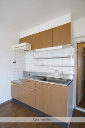 ハピネスマルカ[2DK/50.45m2]のキッチン