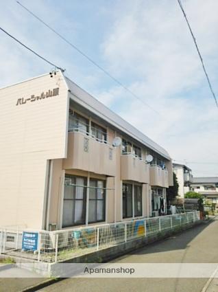 静岡県静岡市清水区、清水駅しずてつジャストラインバス14分山原下バス停下車後徒歩5分の築32年 2階建の賃貸アパート
