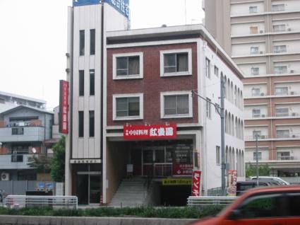 愛知県名古屋市北区、志賀本通駅徒歩17分の築40年 4階建の賃貸マンション