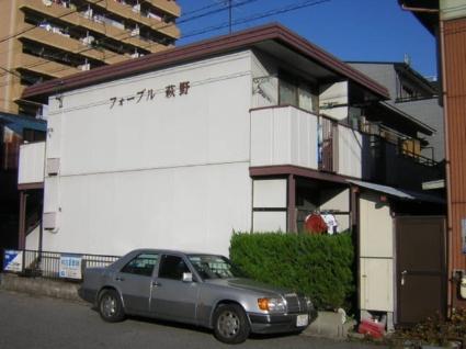 愛知県名古屋市北区、上飯田駅徒歩25分の築29年 2階建の賃貸アパート