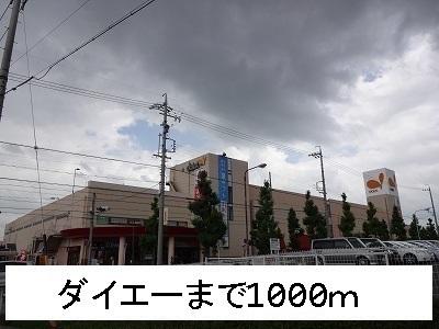 ダイエー 1000m