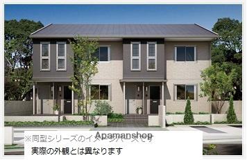愛知県名古屋市名東区、星ヶ丘駅徒歩28分の新築 2階建の賃貸アパート