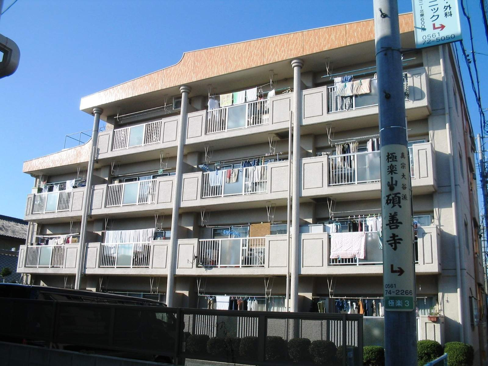 愛知県名古屋市名東区、星ヶ丘駅市バスバス9分極楽下車後徒歩7分の築33年 4階建の賃貸マンション