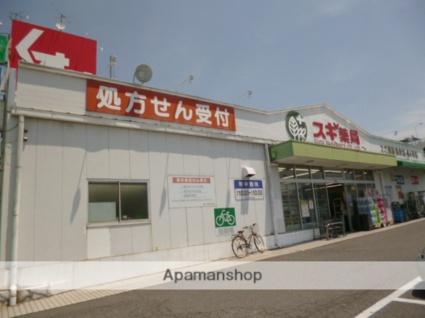 愛知県名古屋市名東区極楽1丁目[1K/20.3m2]の周辺2