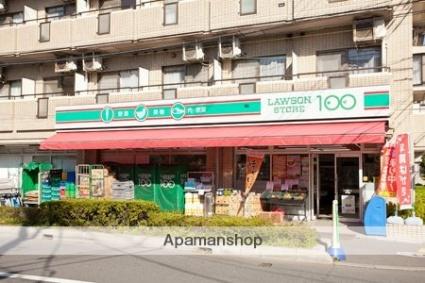 愛知県長久手市長配3丁目[1K/24.94m2]の周辺1