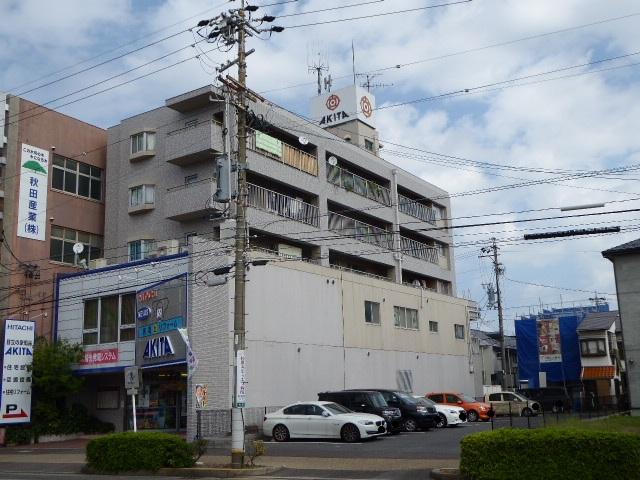 秋田産業ビル