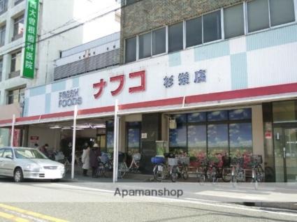 愛知県名古屋市北区東水切町3丁目[2DK/49.41m2]の周辺