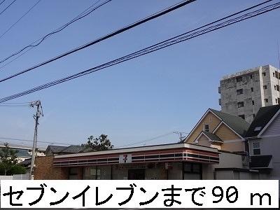 UH長栄[1K/29.99m2]の周辺1