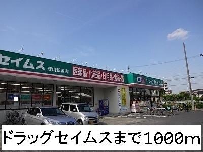 UH長栄[1K/29.99m2]の周辺5