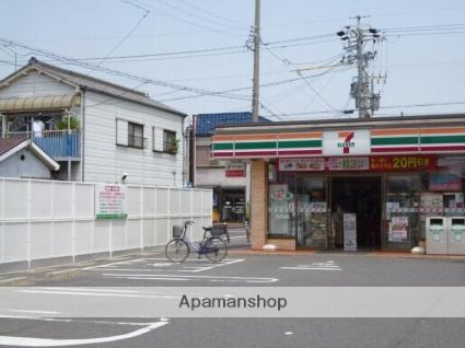 愛知県名古屋市北区杉栄町4丁目[2DK/26.73m2]の周辺2