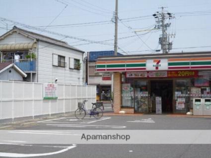 エクセレンス志賀本通[3LDK/74.66m2]の周辺2