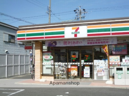 愛知県名古屋市北区若葉通4丁目[2LDK/54.53m2]の周辺2