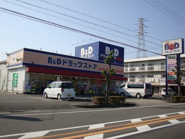 B&Dドラッグストア岩野店 981m