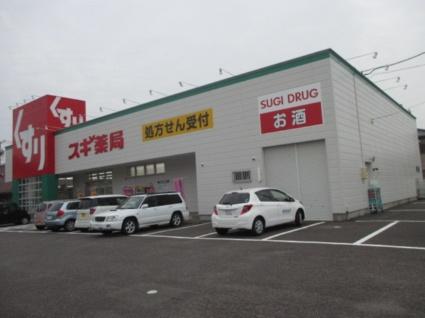 愛知県岩倉市東町掛目[3DK/48.6m2]の周辺2