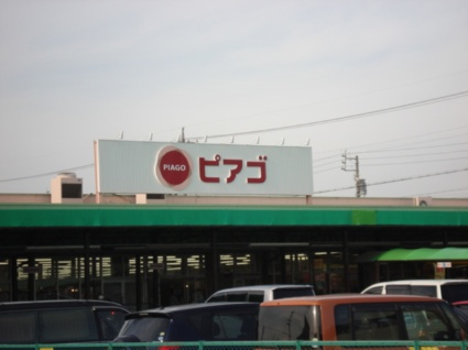 エル・シャトー[1DK/39.58m2]の周辺1