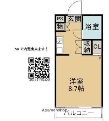 愛知県北名古屋市西之保立石[1K/20m2]の間取図