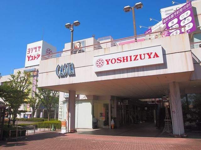 ヨシヅヤ犬山店
