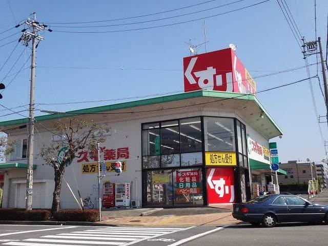スギ薬局松本町店