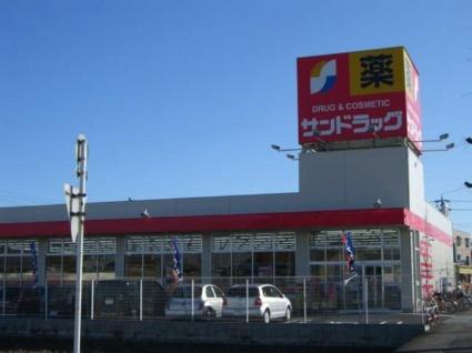 スカイハイツ野田[2LDK/57.75m2]の周辺5