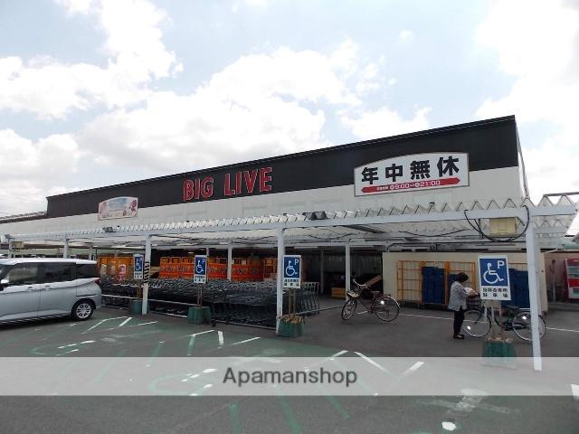 アピタ小牧店 1366m