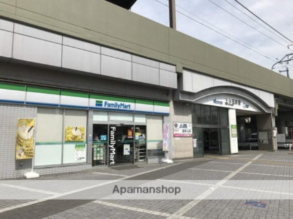cordial上小田井[1K/20.47m2]の周辺6