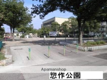 愛知県名古屋市瑞穂区惣作町1丁目[1K/19.8m2]の周辺1