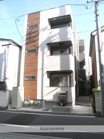 shiva apartment