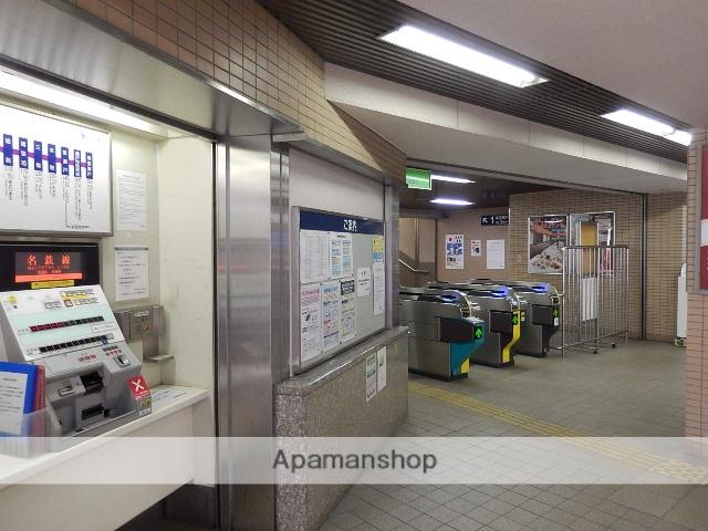 印場駅 320m