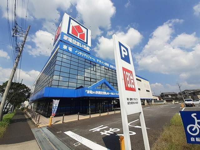 ヤマダ電機 600m