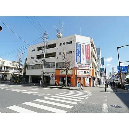 矢田ビル[1LDK/35.64m2]の外観