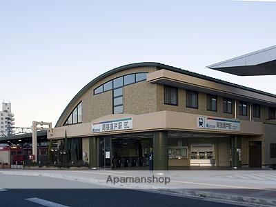 尾張瀬戸駅 80m