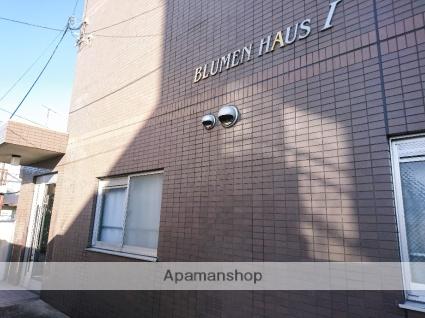 愛知県尾張旭市、三郷駅徒歩16分の築22年 4階建の賃貸マンション