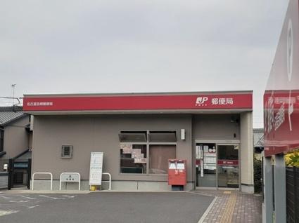 シャローゼ2[1K/25.25m2]の周辺1