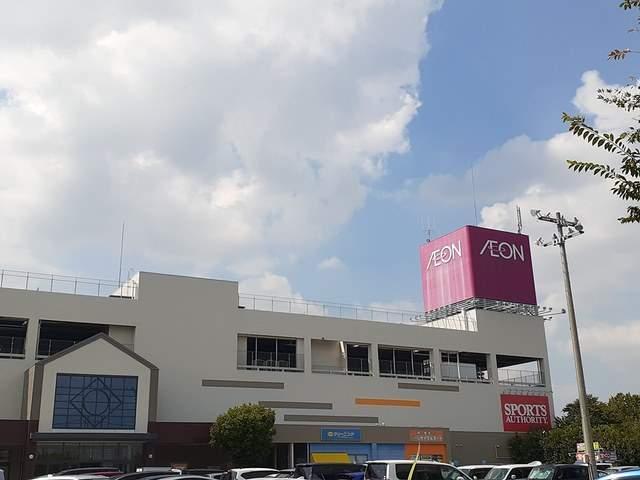 イオン 210m