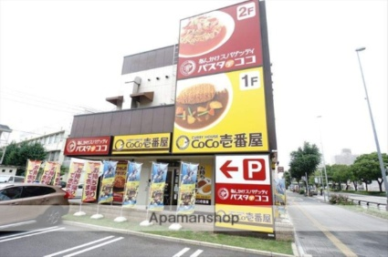 愛知県名古屋市中区松原3丁目[1LDK/35.63m2]の周辺2