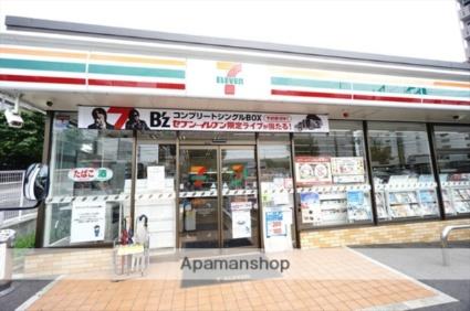 愛知県名古屋市中区松原3丁目[1LDK/35.63m2]の周辺5