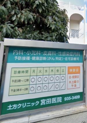 愛知県名古屋市東区黒門町[2SLDK/60.73m2]の周辺3