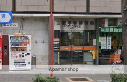 愛知県名古屋市中区平和1丁目[1K/25.95m2]の周辺3
