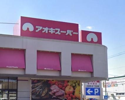 愛知県名古屋市北区平安2丁目[1K/22.68m2]の周辺1