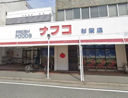 愛知県名古屋市北区平安2丁目[1K/22.68m2]の周辺4