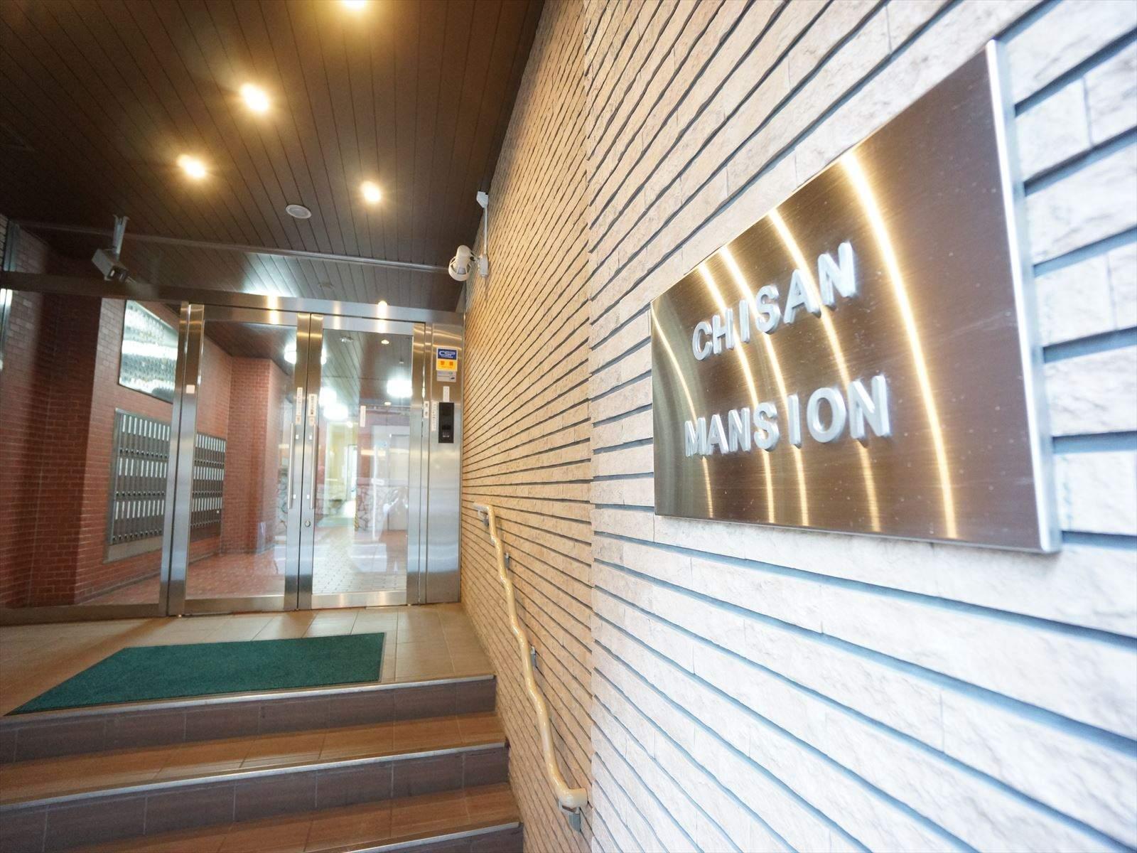 愛知県名古屋市東区、栄町駅徒歩2分の築36年 11階建の賃貸マンション