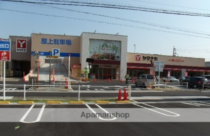 愛知県名古屋市中村区井深町[1K/23.7m2]の周辺7