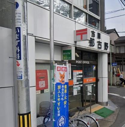 愛知県名古屋市西区名駅2丁目[1K/24.45m2]の周辺8