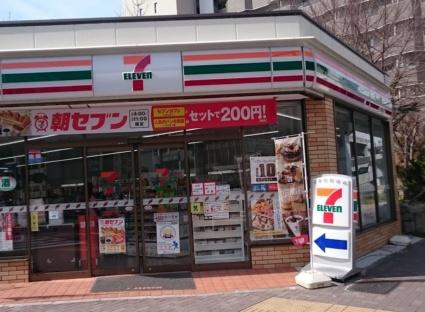 プレサンス桜通グレイス[1R/24.09m2]の周辺5