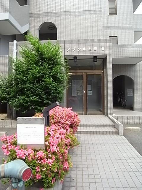 メゾンキムラⅡ