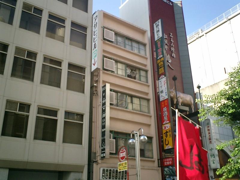 愛知県名古屋市中区、栄町駅徒歩3分の築58年 5階建の賃貸マンション