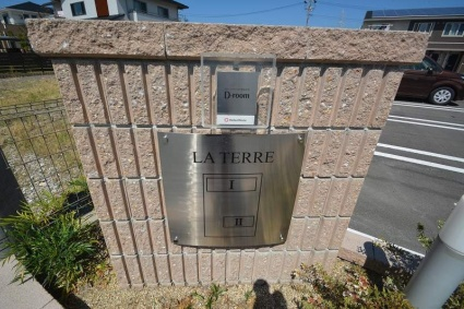 LA TERRE Ⅰ棟[2LDK/60.71m2]の外観3