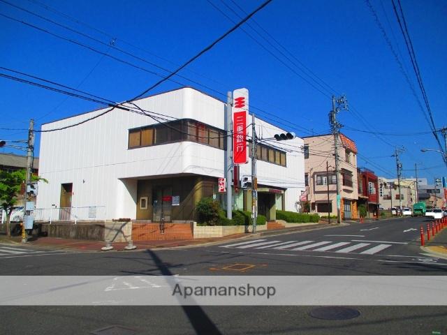 三重銀行名張(支) 320m
