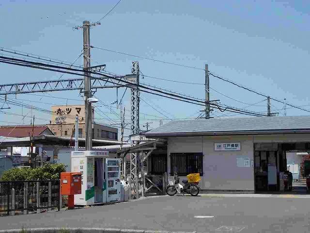江戸橋駅 2000m