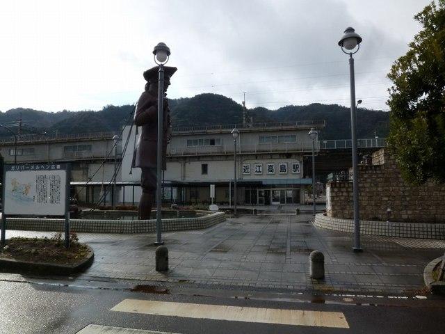 近江高島駅 350m